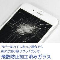 iPhone6用ブルーライトカット全面液晶保護ガラス(ブラック)