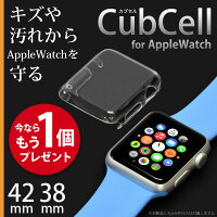AppleWatch��42mm/38mm���̥��ꥢ���С�CubCell