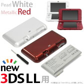 バッテリー容量を約3.5倍にする「New Nintendo 3DS LL用 大容量内蔵バッテリーPro(メタリックレッド&パールホワイト)」安心のPSEマーク取得済み・6,250mAh搭載・ニューニンテンドー3DS LL専用【あす楽対応】【05P18Jun16】