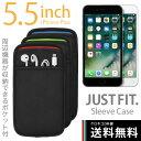 【クロネコDM便 送料無料】 ポケット付 iPhone6/6s/7/8 Plus(5.5インチ)用 JustFit. スリーブケース(全3色)専用設計だからジャストフィット! Lightningケーブルやイヤホンなどが収納出来るポケット付