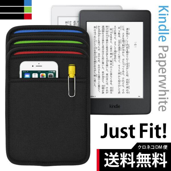 【クロネコDM便 送料無料】「Kindle Paperwhite用 JustFit. スリーブケース(全3色)」専用設計だからジャストフィット! 優しくしっかりと保護する高級ネオプレン(ウェットスーツ)素材使用・バッグに収納するインナーケースとして・Voyageにも対応