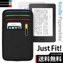 【クロネコDM便 送料無料】「Kindle Paperwhite用 JustFit. スリーブケース(全3色)」専用設計だからジャストフィット! 優しくしっか..
