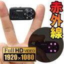 赤外線暗視撮影に対応した世界最小フルHDトイムービーカメラ「CHOBi CAM Pro2 with Night Vision ちょビッカム プロ2」Full HD 1920×1080p【あす楽対応】