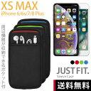 【クリックポスト送料無料】 ポケット付 iPhone XS Max 6/6s/7/8 Plus 用 JustFit. スリーブケース(全3色)専用設計だからジャストフィット! Lightningケーブルやイヤホンなどが収納出来るポケット付