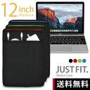楽天JTT オンライン【クリックポスト送料無料】「MacBook 12インチ用 JustFit. スリーブケース(全3色)」専用設計だからジャストフィット! 優しくしっかりと保護する高級ネオプレン(ウェットスーツ)素材使用・バッグに収納するインナーケースとして