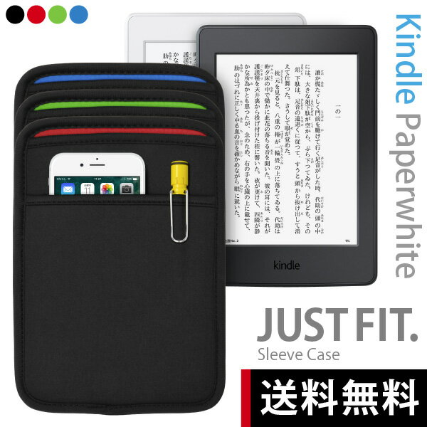 【クリックポスト送料無料】「Kindle Pap...の商品画像
