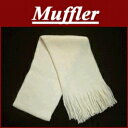 [special price] [all 12 colors] c2551 new article plain fabric fringe knit muffler / stall