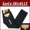 【全8サイズ】 ae03 新品 Levis リーバイス501 デニムジーンズ USライン Gパン メンズ ブルー 00501 Levi's 【smtb-kd】