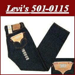 ae03 brand new Levis Levis denim 501 jeans US line G bread men's blue 00501 Levi's