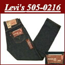 [all 8 size] 505 ae05 new article Levis Levis denim jeans US line jeans blue denim men jeans Levi's [smtb-kd]