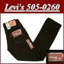 【全8サイズ】ae06 新品 Levis 505 ブラック デニム ジーンズ USライン メンズ Gパン リーバイス 505 Levi's 【smtb-kd】
