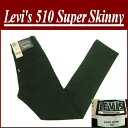[all 6 size] 510-4173 af04 new article Levis 510 super skinny denim men jeans Kinney denim US line jeans levis Levi's [smtb-kd]