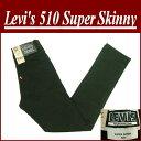 【全6サイズ】af04 新品 リーバイス 510 スーパースキニーデニム メンズ ジーンズ スキニー デニム USライン Gパン levis 510-4173 Levi's 【smtb-kd】
