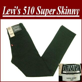 af04 brand new Levi's 510 スーパースキニーデニム men's jeans skinny denim US line G bread levis 510-4173 Levi's