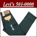 [all 8 size] 501 501-00501 af05 new article Levis raw denim jeans US line men jeans levis non wash Levi's [smtb-kd]