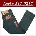【全8サイズ】 af06 新品 リーバイス517 ブーツカット デニムジーンズ USライン Gパン levis メンズ デニム ジーンズ Levi's 【smtb-kd】
