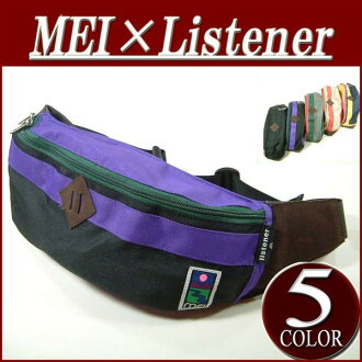 nh552 brand new MEI×listener collaborate on the bag back Mae x listener collaboration pouch bag waist back
