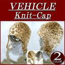 【2色】ij421 新品【Vehicle Girls】 ヒョウ柄 フェイクラビットファー 耳あて付き帽子 アニマル柄キャップ アメカジ
