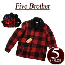 【5色4サイズ】 iw021 新品 FIVE BROTHER バッファローチェック 無地 ショールカラー ウールジャケット 150901 メンズ SHAWL COLLAR WOOL JACKET ワーク ジャケット ファイブブラザー アメカジ
