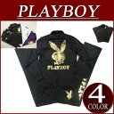 [4 four-colored size] nu212 new article PLAYBOY foil print jersey filler men all-in-one playboy filler top and bottom set setup PLAY BOY [smtb-kd]