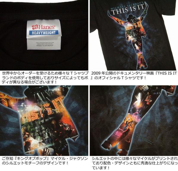 アーティスト公認のロックTシャツ