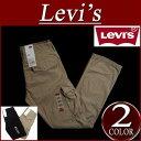 【2色9サイズ】 aw422 新品 Levis リーバイス USライン BROKEN TWILL CARGO PANT 22079 ウォッシュ加工 ツイル地 6ポケット ミリタリー カーゴパンツ メンズ Levi's 【smtb-kd】 ビックサイズあります!