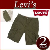 【2色8サイズ】 ax441 新品 Levis USライン ACE I CARGO SHORTS リップストップ コットン 6ポケット カーゴ ショートパンツ メンズ リーバイス IVY GREEN RIPSTO カーゴショーツ ハーフパンツ Levi's 10P03Sep16