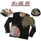 【3色3サイズ】 iy171 新品 和風景 大龍桜 和紋 発泡ラメプリント スラブ地 和柄 ヘンリーネック ロンT メンズ 花柄ちりめん切替 長袖 和柄Tシャツ ロンティー