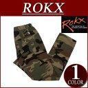 【5サイズ】 rx421 新品 ROKX ロックス BUSH PANT カモフラージュ 迷彩柄 ブッシュパンツ クライミングパンツ RXM062 メンズ & レディース アメカジ ミリタりー ウッドランドカモ アウトドア 10P03Sep16