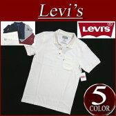 【5色4サイズ】 ay951 新品 Levis USライン 半袖 ポケット付 無地 鹿の子 ポロシャツ メンズ リーバイス YOUNG MEN'S PIQUE POLO SHIRT Levi's 10P03Sep16
