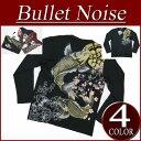 【4色3サイズ】 ia185 新品 BULLET NOISE 跳鯉荒波桜 和紋 ラメプリント 和柄 ロンT メンズ 長袖 和柄Tシャツ ロンティー