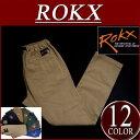 【13色5サイズ】 rx221 新品 ROKX PANT ロックスパンツ クライミングパンツ RXM001 メンズ & レディース アメカジ チノパンツ アウトドア 10P03Sep16