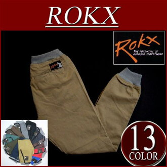 rx241 brand new ROKX COTTONWOOD ROKX ROX athletic pants climbing pants RXM004 mens & ladies casual ATHLETIC PANTS outdoors
