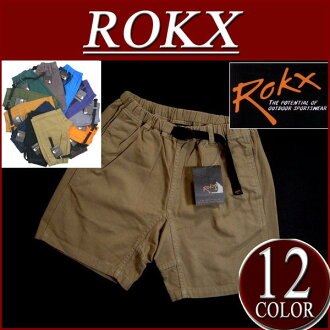 rx311 brand new ROKX SHORT rocks short shorts climbing pants RXM012 mens & ladies casual outdoor shorts shorts