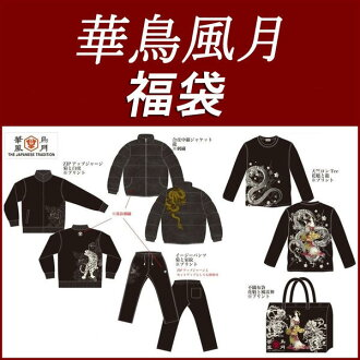 Stock flower bird fugetsu bags gw521 mens Kacho hugetsu