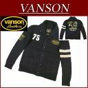【4サイズ】 ny211 新品 VANSON ニット刺繍 ショールカラー ウールニット カーディガン NVKN-403 メンズ バンソン SHAWL COLLAR WOOL KNIT CARDICAN ワッペン付 カウチンセーター モーターサイクル ヴァンソン 10P03Sep16