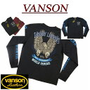 【2色4サイズ】 ny351 新品 VANSON アメリカンイーグル ツインスカル刺繍 ロンT NVLT-502 メンズ バンソン AMERICAN EAGLE TWIN SKULL LONG SLEEVES T-SHIRT 長袖 ドクロ Tシャツ ヴァンソン