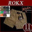 【11色5サイズ】 rx311 新品 ROKX SHORT ロックス ショートパンツ クライミングパンツ RXM012 メンズ & レディース アメカジ アウトドア ハーフパンツ ショーツ 10P27May16