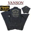 【5サイズ】 ny663 新品 VANSON フライングホイール刺繍 ウォバッシュ ストライプ デニムツナギ NVAO-502 メンズ バンソン オールインワン ワッペン付 モーターサイクル つなぎ セットアップ
