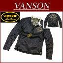 【4サイズ】 ny701 新品 VANSON フライングスター 総刺繍 ボンディング ジャージ シングル ライダースジャケット NVSZ-504 メンズ バンソン FLYINGSTAR BONDING RIDERS JACKET ヴァンソン 【smtb-kd】 10P03Sep16