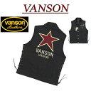 【5サイズ】 nz111 新品 VANSON ワンスター刺繍 レースアップ ダック地 ベスト NVSV-6