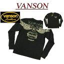 【2016秋冬モデル! 5サイズ】 nz331 新品 VANSON フライングスター刺繍 カモフラージュ ロンT NVLT-610 メンズ バンソン FLYIN...