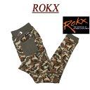 【3サイズ】 ry081 新品 ROKX ロックス CAMOUFLAGE PANT カモフラージュ ストレッチ ニット テーパード スリム リブパンツ RXMF5703 メンズ アメカジ 迷彩柄 クライミングパンツ スリムパンツ アウトドア 10P03Sep16