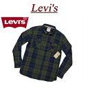 【4サイズ】 ac272 新品 Levis USライン 長袖 チェック マチ付き ライト ネルシャツ メンズ リーバイス WABASH L/S CHECK COTTON FLANNEL WOVEN SHIRT フランネルシャツ チェックシャツ Levi's 【smtb-kd】