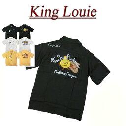【2017春夏モデル! 3色4サイズ】 na041 新品 King Louie 日本製 TEN STRIKE ONION BOY チェーン刺繍 半袖 レーヨン ボーリングシャツ KL37599 メンズ キングルイ テンストライク ボウリングシャツ ワークシャツ Made in JAPAN 【smtb-kd】
