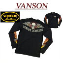 【30%off 5サイズ】 na561 新品 VANSON フライングスカル刺繍 ファイヤー ロンT NVLT-812 メンズ バンソン FLYINGSKULL FIRE LONG SLEEVES T-SHIRT ドクロ 長袖 Tシャツ ヴァンソン ロンティー