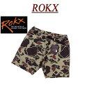 【2018春夏 4サイズ】 ry301 新品 ROKX ロックス CAMO