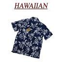 【7サイズ】 wu4424 新品 ハイビスカス パイナップル柄 半袖 レーヨン100% アロハシャツ メンズ 花柄 アロハ ハワイアンシャツ 【smtb-kd】 (ビッグサイズあります!)
