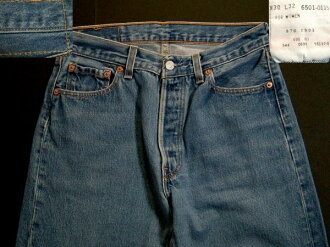 501 lgp504 w28 Levis Levis denim jeans old clothes 505517 from USA