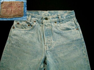 lgp318 w27 USA from Levis Levis denim 701 jeans clothing 501517